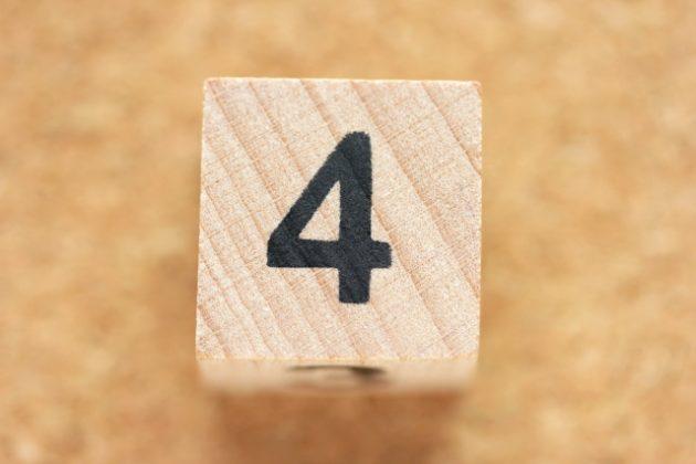 数字 4 夢占い