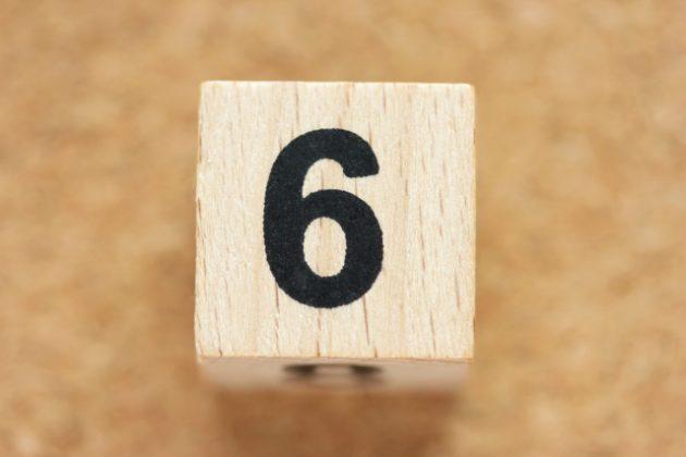 数字 6 夢占い