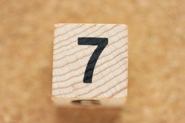 数字 7 夢占い
